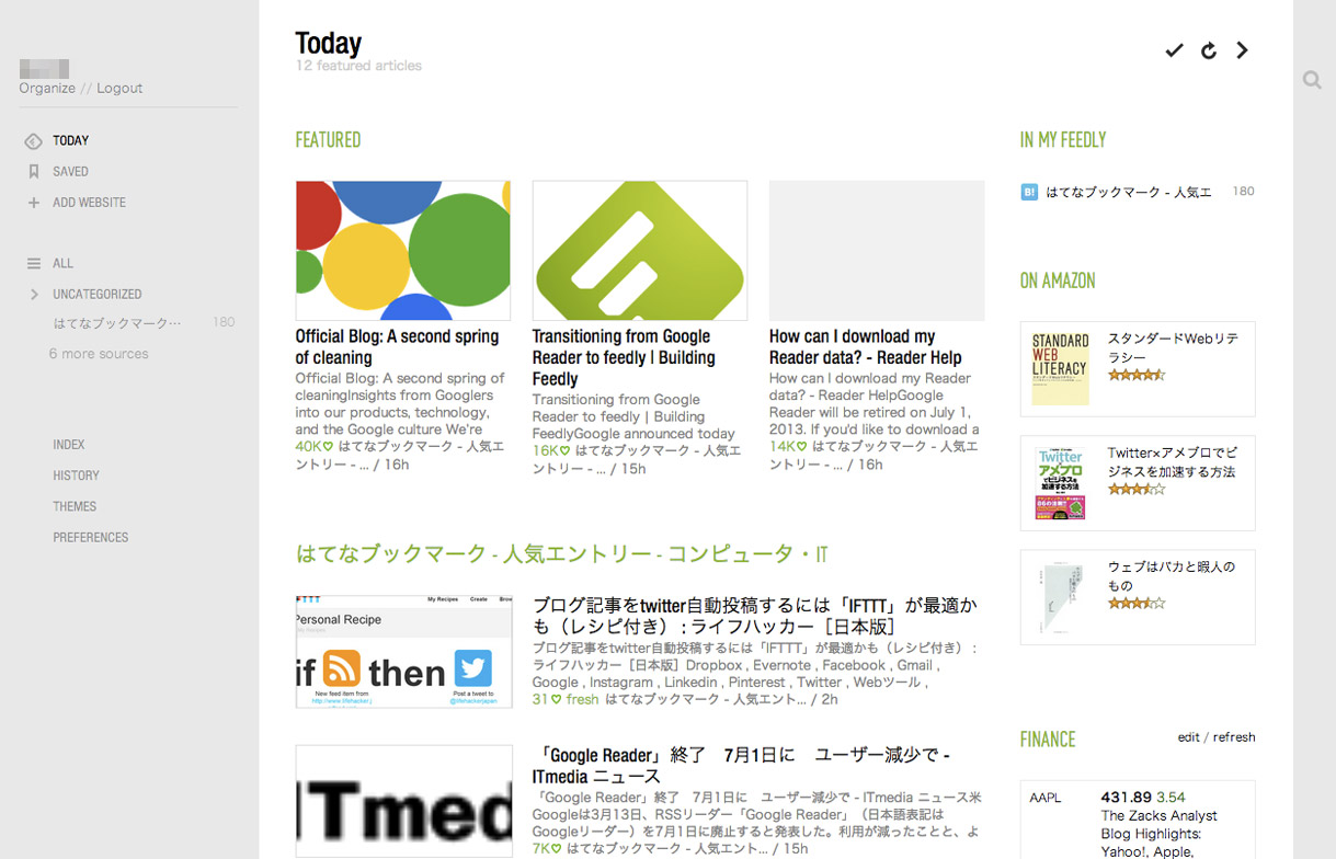 feedly_detail01