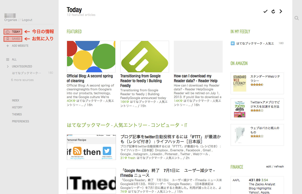 feedly_detail02